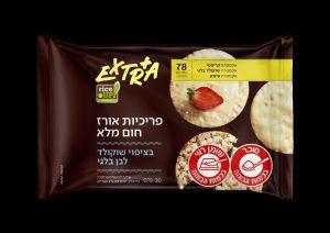 אקסטרה פריכיות אורז בציפוי שוקולד לבן בלגי צילום א.ל ייצור ושיווק