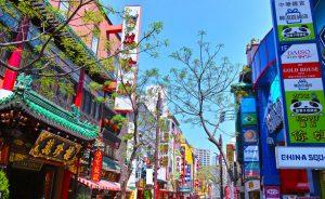 יוקוהאמה, יפן. צילום: Booking.com